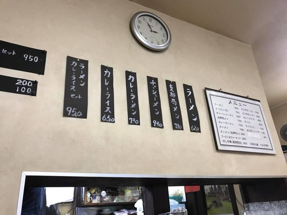 栄屋ミルクホール