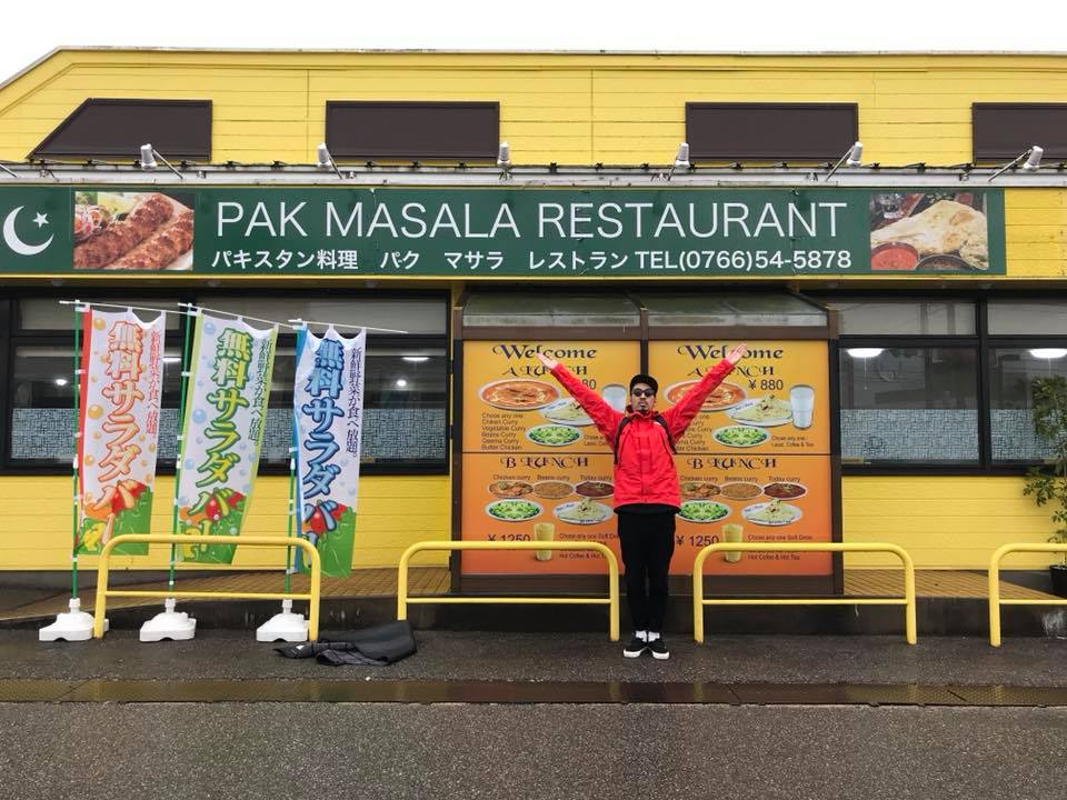 パークマサラレストラン