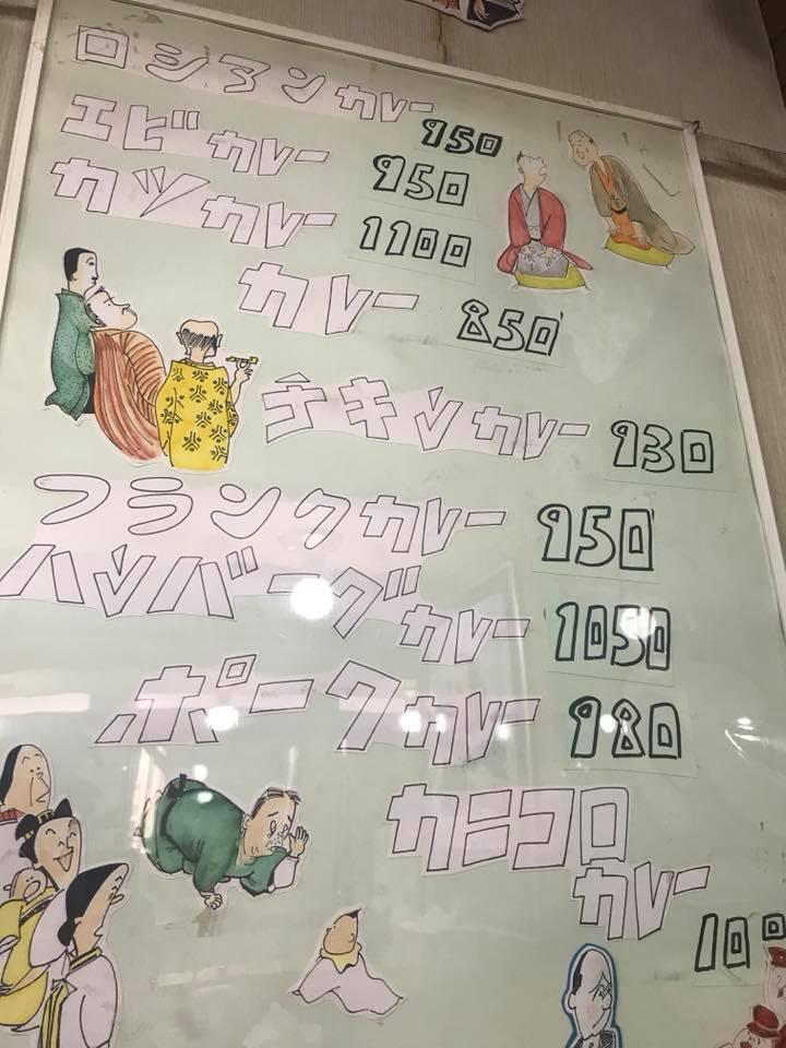 キッチン カミヤマ