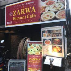 ZARWA BiryaniCafe