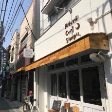 MikazukiCurrySAMURAI下北沢店
