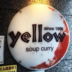 スープカリーイエロー