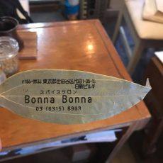 ボンナボンナ