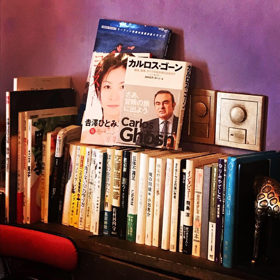 宮殿カリーの本棚