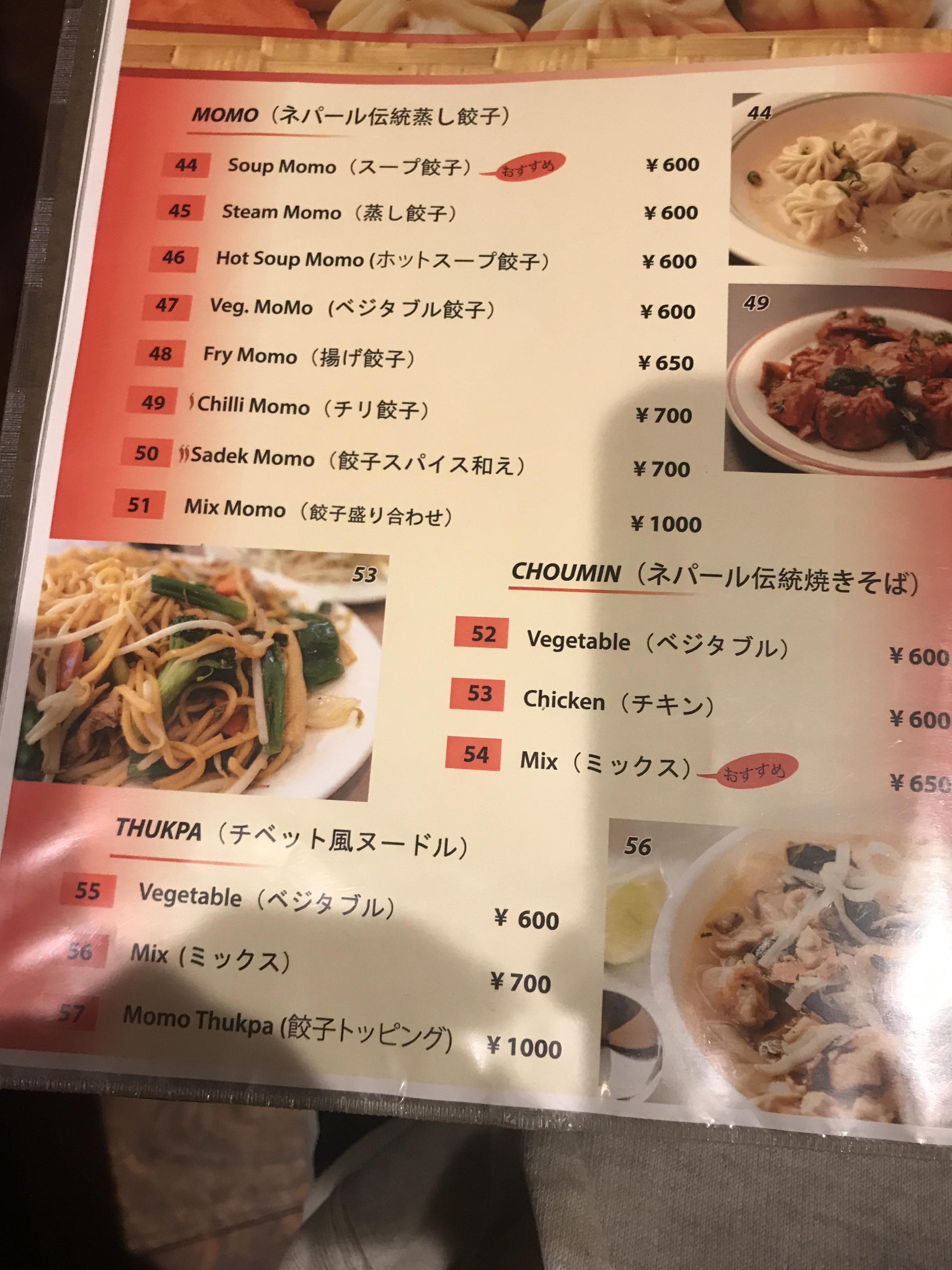 メニューは英語も日本語も。
