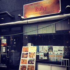 ミャンマーレストラン「ルビー」