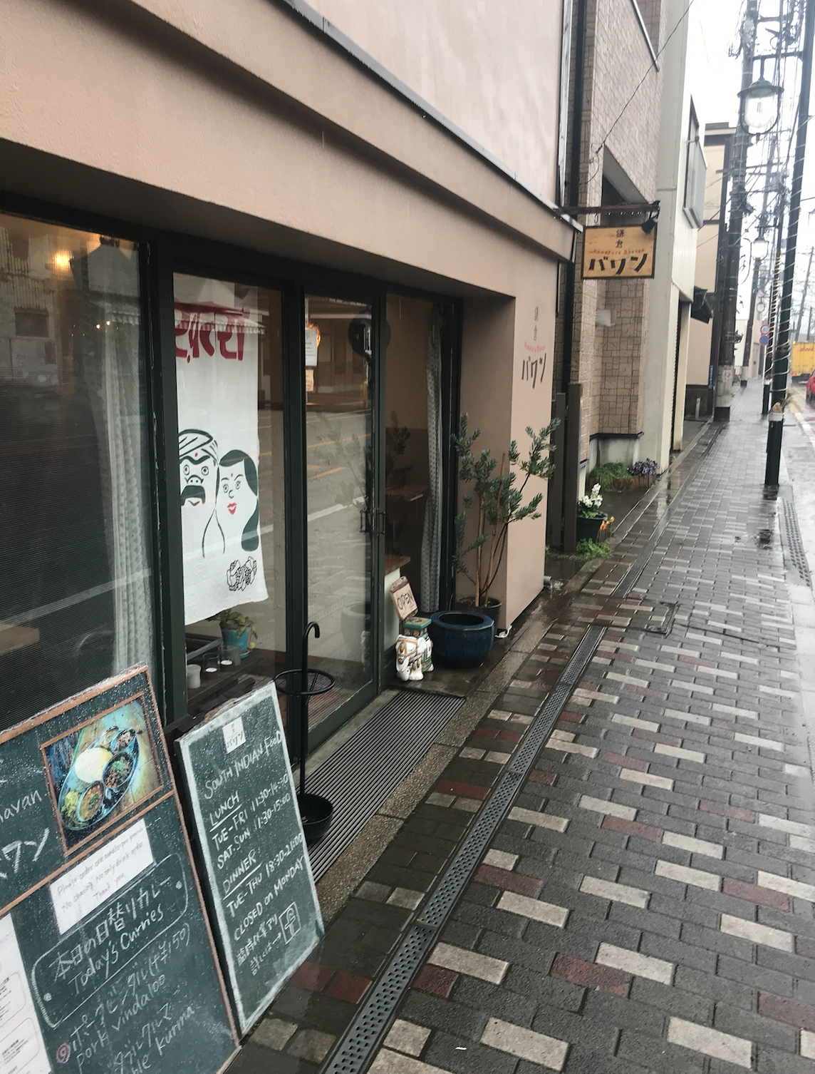 鎌倉バワン入り口