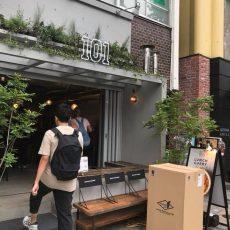 101 TOKYO