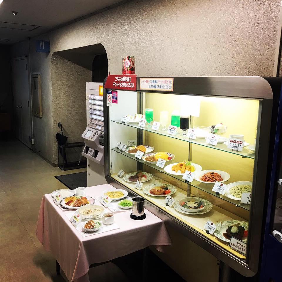 中央区役所食堂 グリル