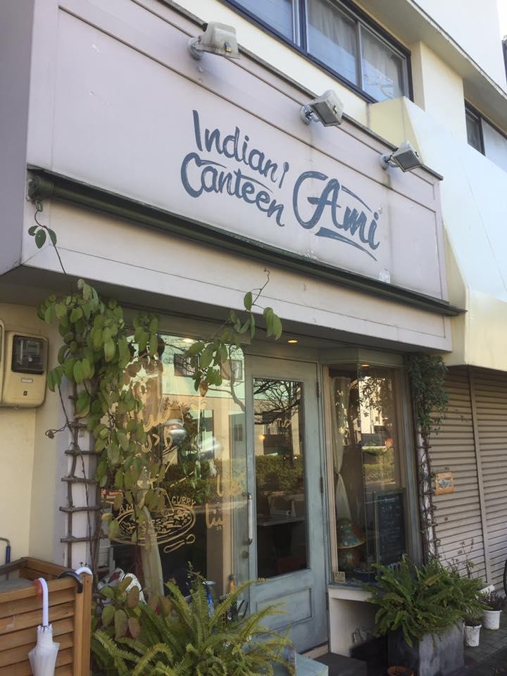 Indian_Canteen_AMI