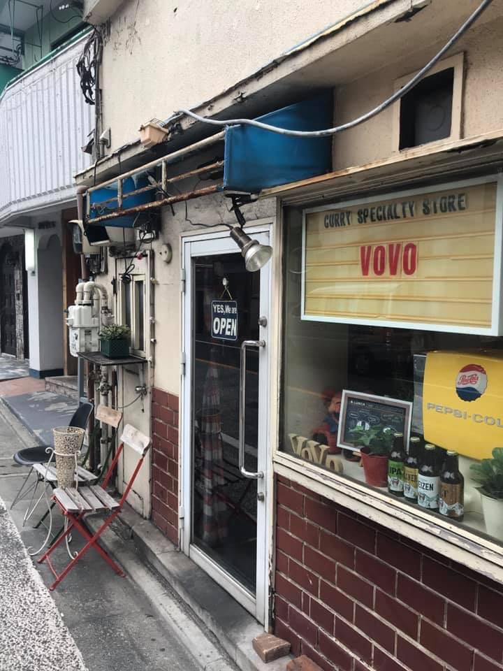 vovo curry(ボボカレー)  学芸大学駅前店