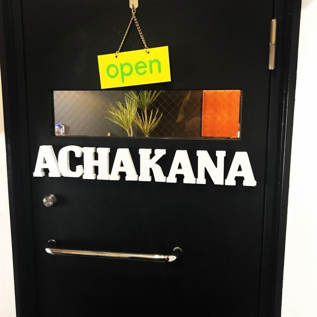 アチャカナの扉