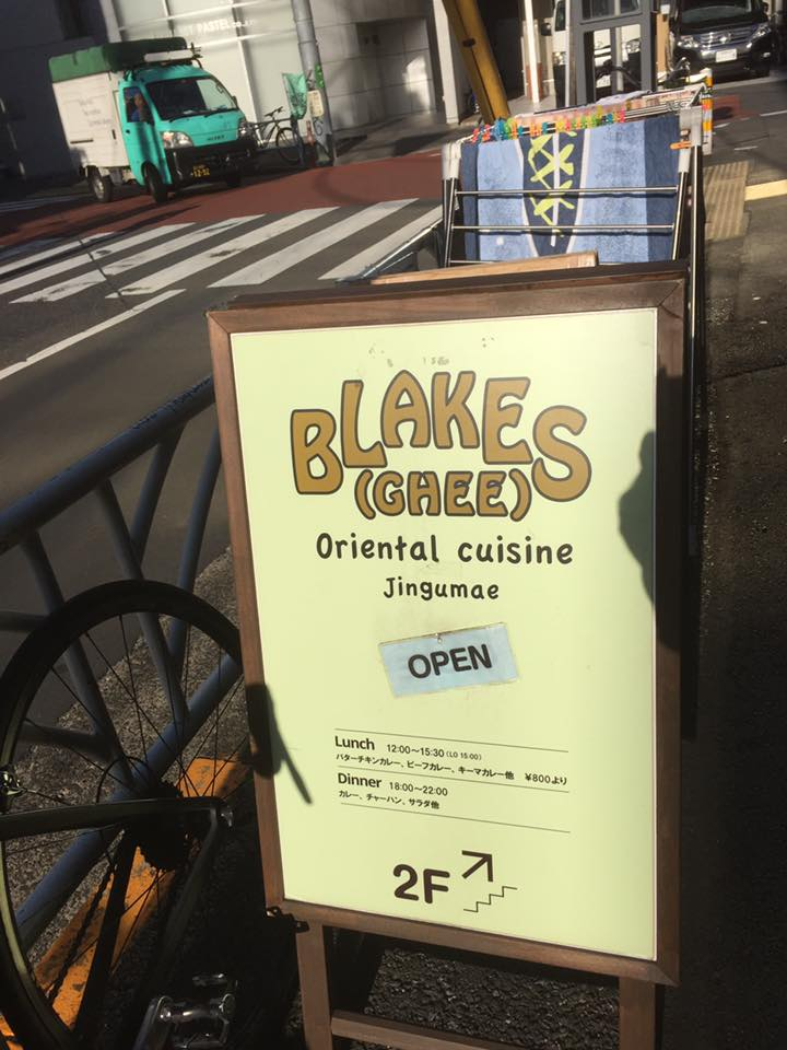 BLAKES(GHEE)