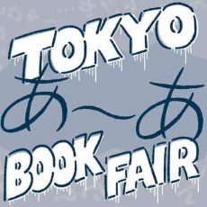 TOKYOあ〜あBOOKFAIR