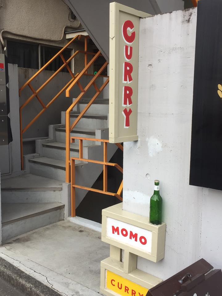 CAFE DE MOMO