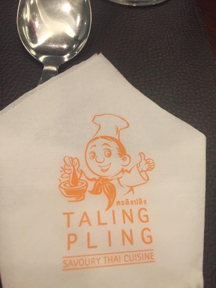 TALING PLING(タリンプリン)