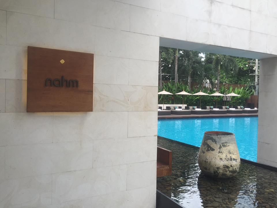 Nahm(ナーム)