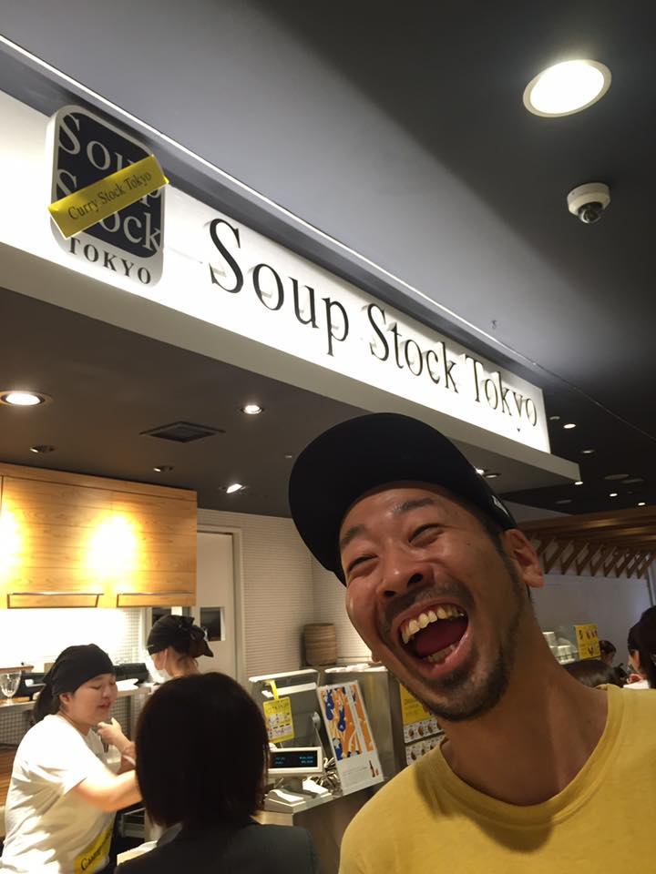 スープストックトーキョー新宿ルミネ店