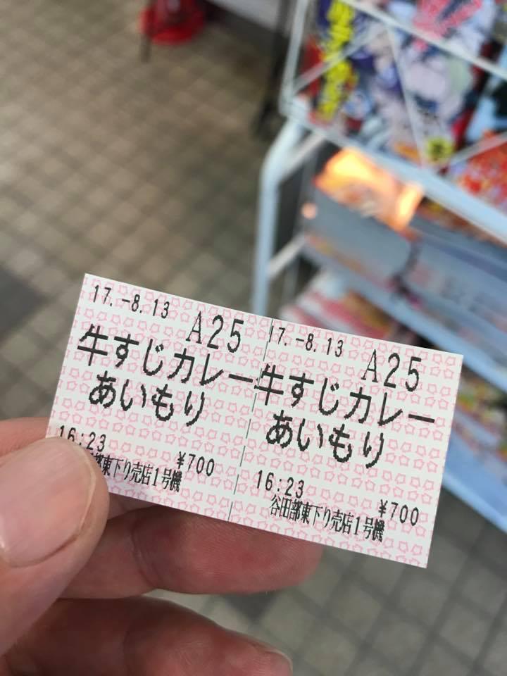 谷田部東PAスナックコーナー