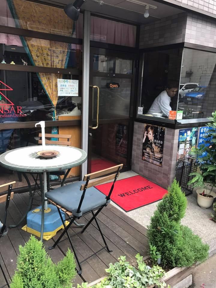 サンサール新宿店
