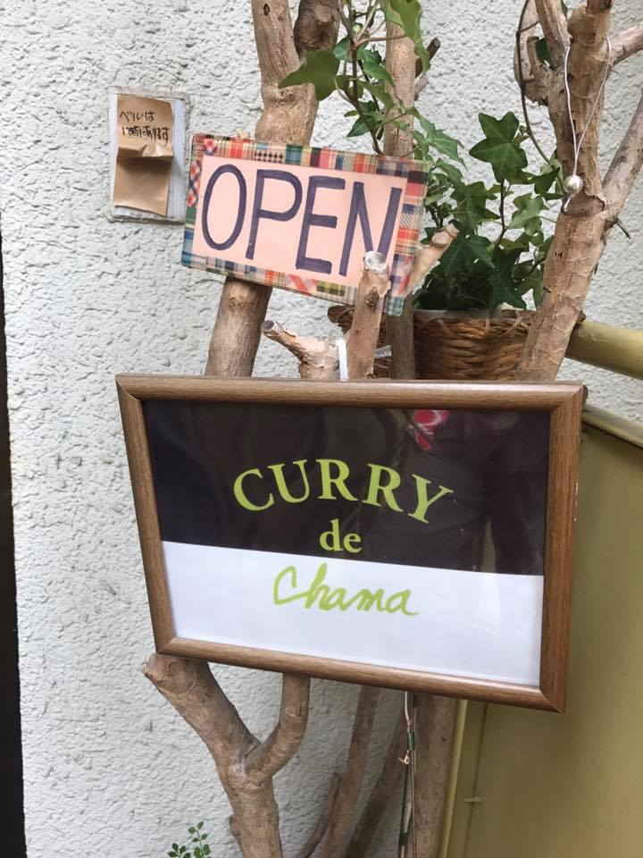 CURRY de chama(チャマ)