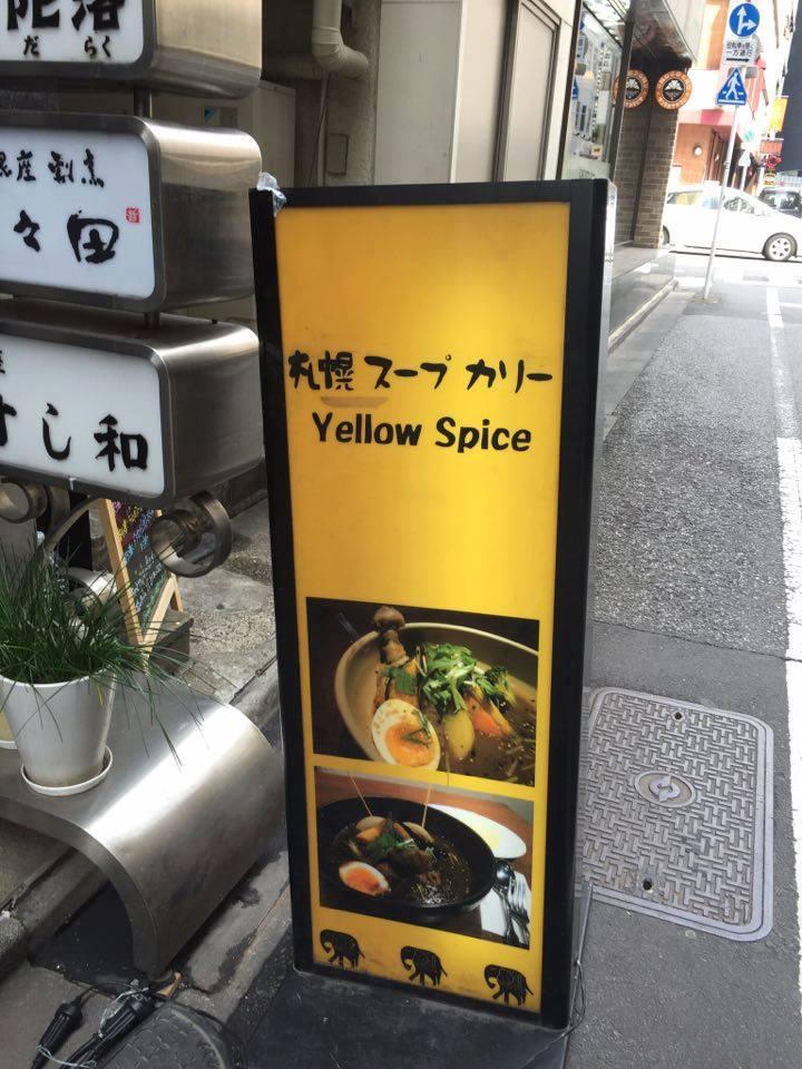 Yellow Spice