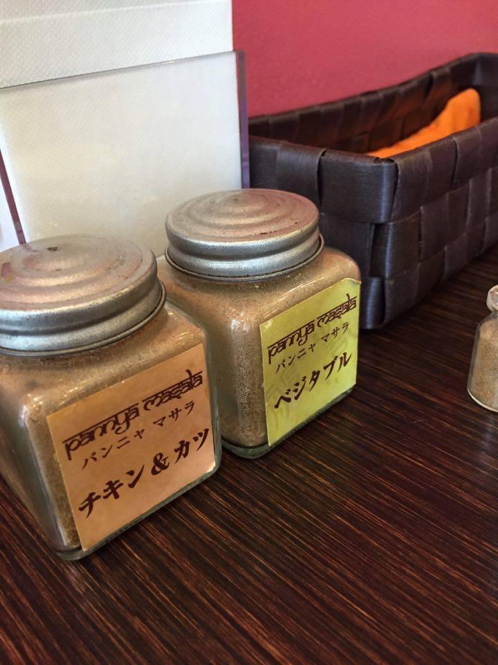 般゜若 PANNYA CAFE CURRY
