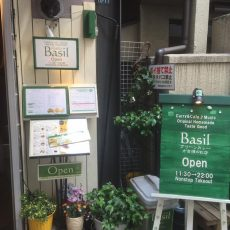 Curry&Cafe Basil(バジル)
