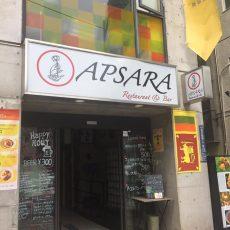 アプサラ レストラン&バー