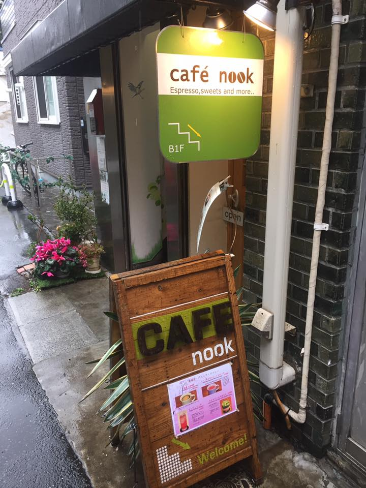 cafe nook(カフェ ヌック)