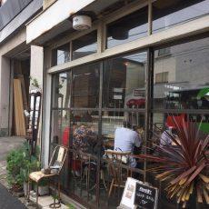 Sajiro cafe(サジロカフェ)