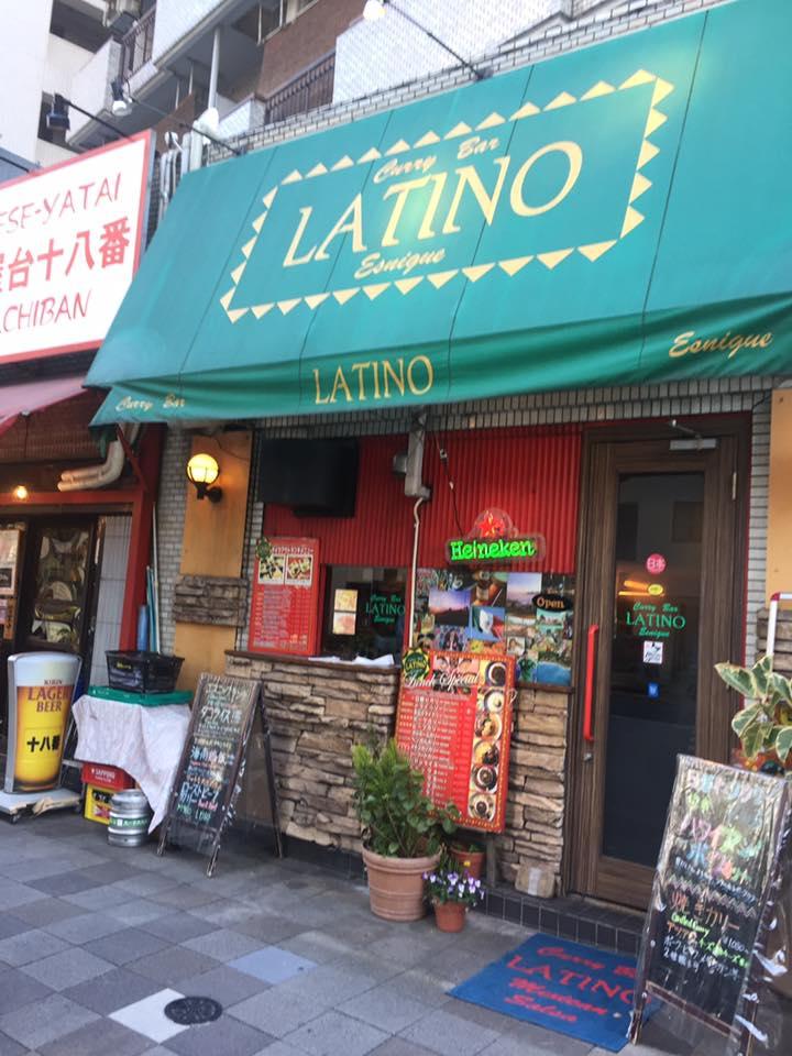 LATINO(ラティーノ)