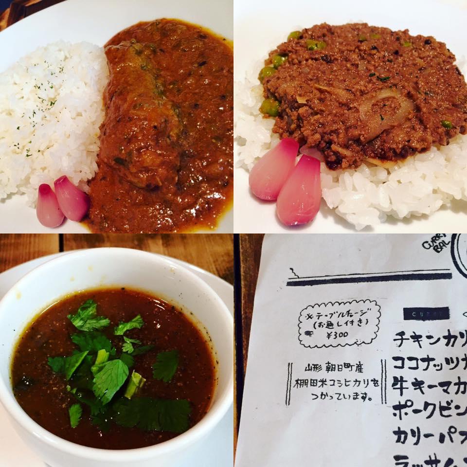 curry bal くじら