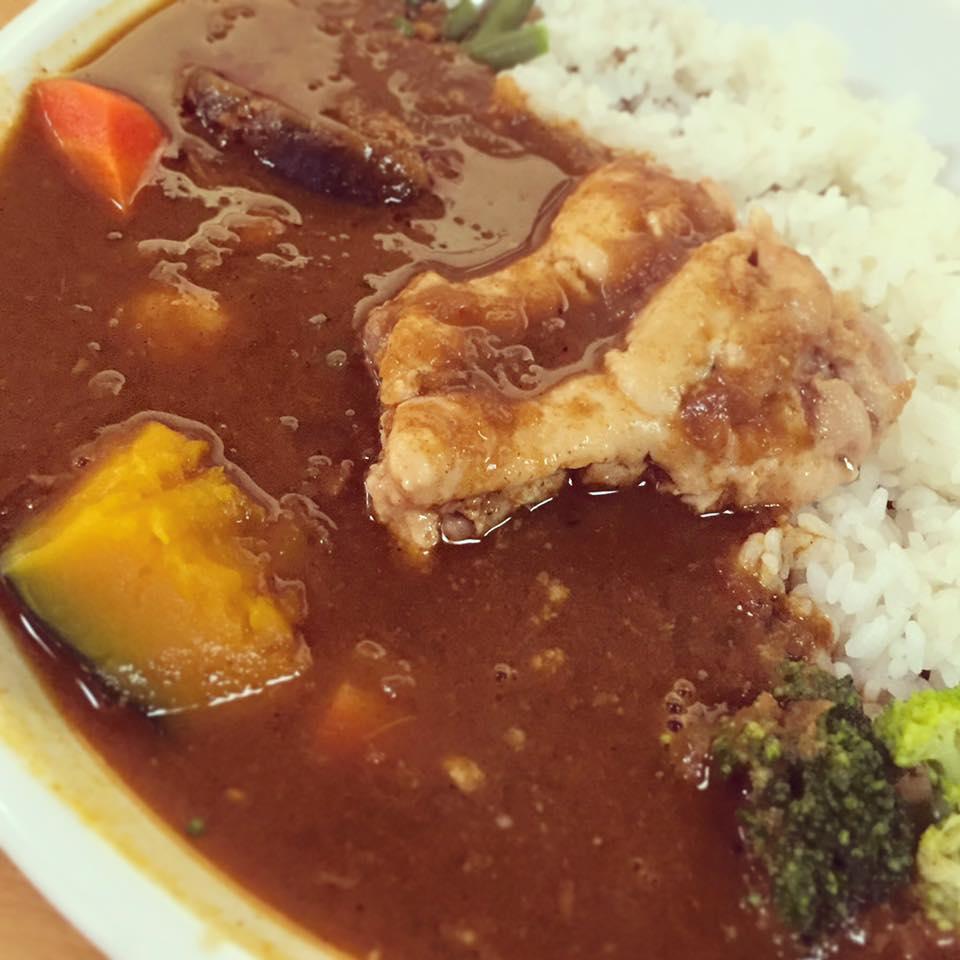 Cafe de Curry